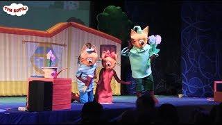 Спектакль «Три кота: С НОВЫМ ГОДОМ!»