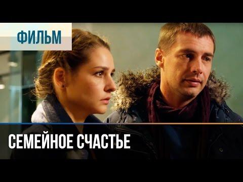 Международного индекса счастья россия