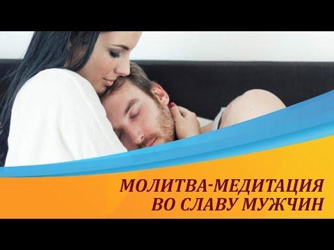 Дешевые препараты для повышения потенции у мужчин