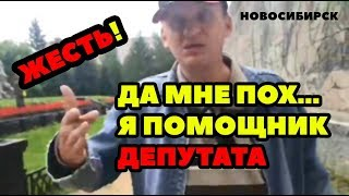 Нападение на блогера Тимура Ханова (Новосибирск)