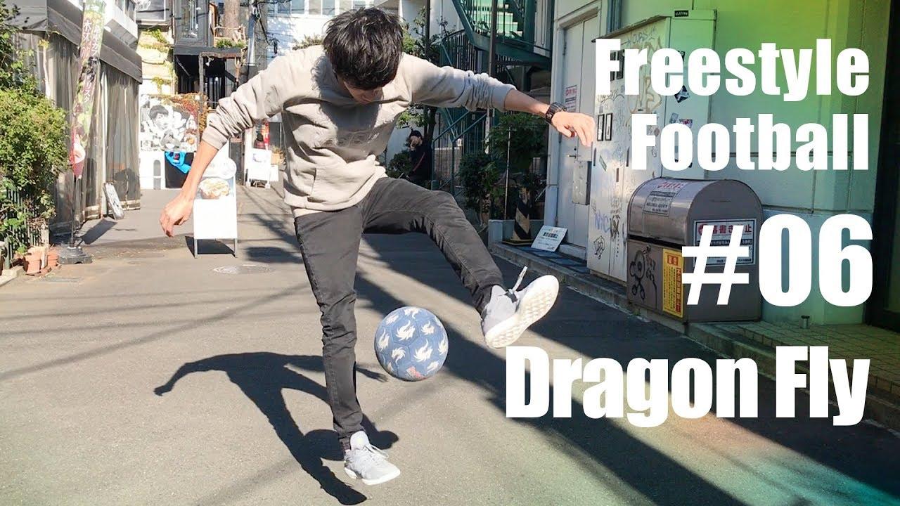 【ドラゴンフライ】フリースタイルフットボール/リフティング技 #06 By Tokura