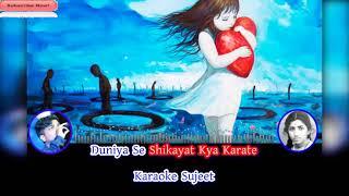 Hum Bhul Gaye Re Har Baat Magar Tera | Karaoke  |  Rekha | Souten Ki Beti | Lata Mangeshkar