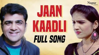 Jaan-Kaadli---Uttar-Kumar-Sapna-Chaudhary--Latest-Haryanvi-Songs-Haryanavi-2019--Dhakad-Chhora Video,Mp3 Free Download