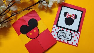 MICKEY MOUSE   MINNIE MOUSE   INVITATION CARD   GREETING CARD    THEME PARTY   LOCKDOWN SERIES