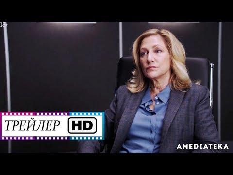Томми (1 Сезон) - Русский трейлер HD (Озвучка) | Сериал | (2020)