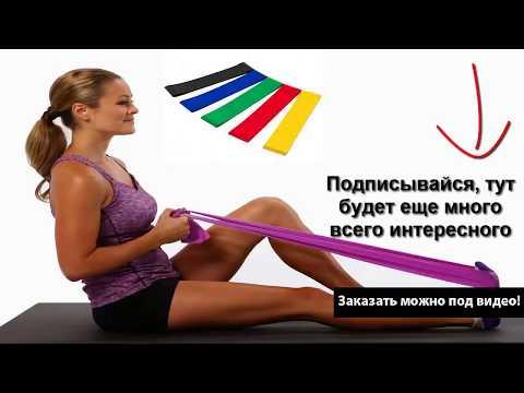 Упражнения с фитнес резинкой на стуле