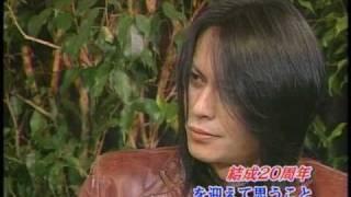 Sakurai Atushi April 3,2005 Gunma TV 3/1