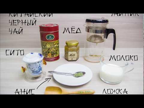 """Рецепт чайного коктейля """"Анисовое вдохновение"""""""
