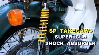 SP武川のスーパーカブ用リアサスペンションを装着した件SPTKEGAWARearshockabsorberwithsupercub