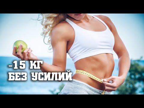 Как похудеть на 25 кг за 3 месяца отзывы