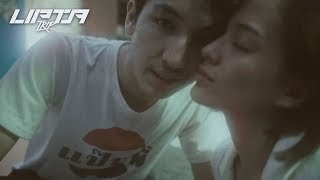 TRIP - Lipta [Official MV]