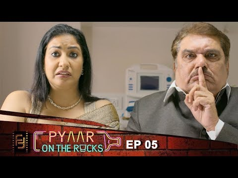 Pyaar On The Rocks - Ep 05 The Conclusion   | New Comedy Web Series 2017 | Filmy Fiction