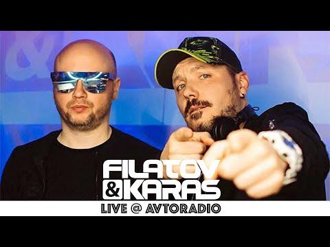 Filatov & Karas Live@Авторадио (Живой концерт 2020)