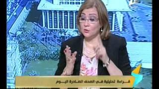 لقاء مع الاستاذة امال عثمان نائب رئيس تحرير اخبار اليوم 30-9-2015