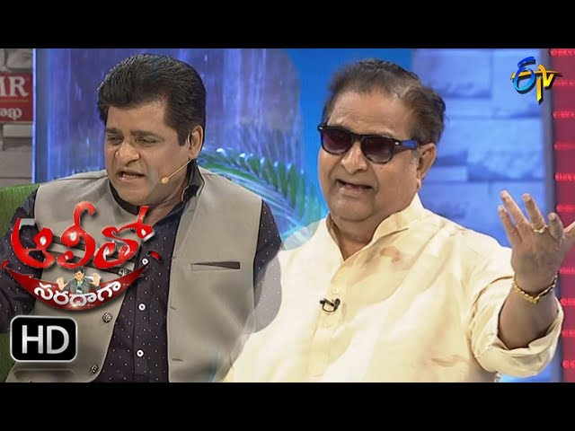 Ali Tho Saradaga – 19th June 2017 – Full Episode | Satyanarayana | ETV Telugu