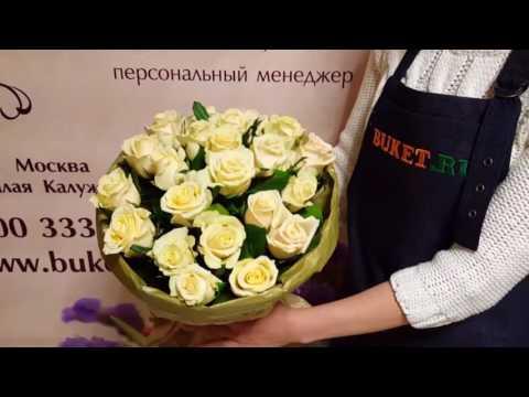 Букет из кремовых роз «Лана»