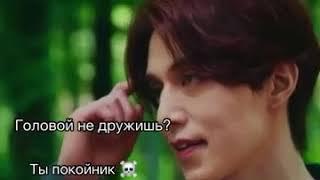 Когда братишка ляпнул правду перед девушкой // Сказка/Сказание о Кумихо