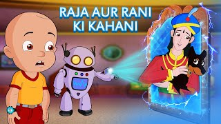Mighty Raju - Raja aur Rani ki Kahani | Fun Kids Videos | Cartoon for Kids in Hindi