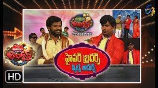 Jabardsth | 3rd August 2017| Full Episode | ETV Telugu