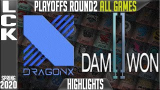 DRX vs DWG Highlights ALL GAMES | LCK Spring 2020 Playoffs Round 2 | DragonX vs Damwon Gaming