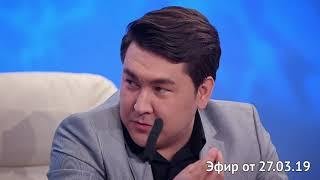 Однажды в России - Прямая линия с мэром
