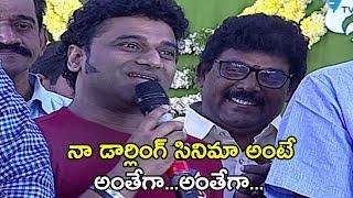 DSP Hilarious Speech At Vaishnav Tej
