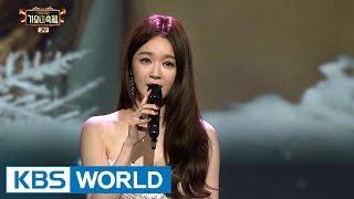 DAVICHI - This love [2016 KBS Song Festival / 2017.01.01]