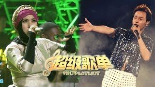 《超级歌单》 第七期 茜拉改编张国荣《monica》伍思凯张信哲对撕 【1080p】20150809