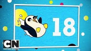 Новогодний отсчет   Подарок #18   Cartoon Network