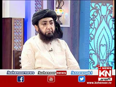 Ehtram-e-Ramadan Sehar Transmission 08 May 2020 | Kohenoor News Pakistan