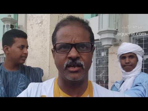 آراء أدباء وفنانين ومنتخبين حول مشاركة موريتانيا في أمير الشعراء 7