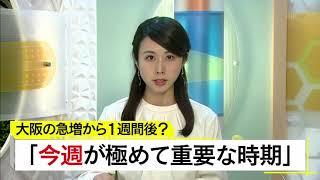 11月23日 びわ湖放送ニュース
