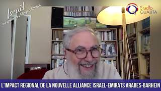 IMO#103 - L'impact régional de la nouvelle alliance Israël-Emirats-Barhein