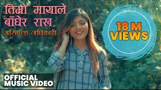 Ashmita Adhikari   Timro Mayale Badhera Rakha | Official Music Video