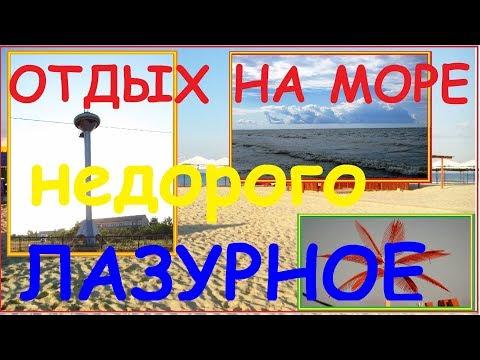 Леонид агутин счастье песня