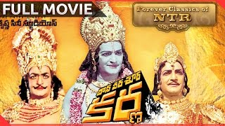 Daana Veera Soora Karna Telugu Full Length Classic Movie || NTR, Harikrishna, Balakrishna,