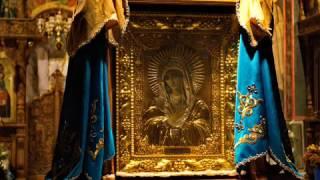 Ты моя Матерь,Царице Небесная...Хор Почаевской Лавры
