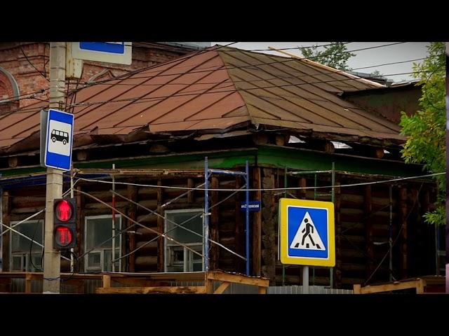 Флигель центра имени Аваева после реставрации будут использовать как медучреждение