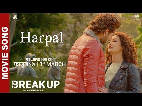 Sanjha Parey Pachi | Nepali Movie Appa Song