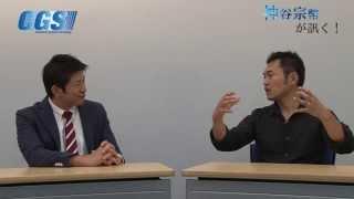 第11回 ディクシーPte.Ltd.CEO 小林慎和氏