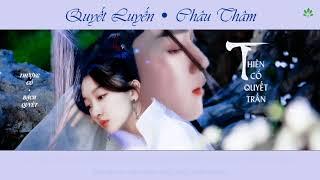 [Pinyin+Vietsub] Quyết Luyến/玦恋 - Châu Thâm/周深 | OST Thiên Cổ Quyết Trần/千古玦尘