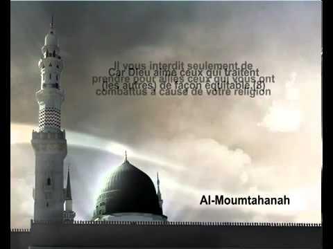 Sourate Léprouvée <br>(Al  Moumtahanah) - Cheik / Mohammad El Menshawe -