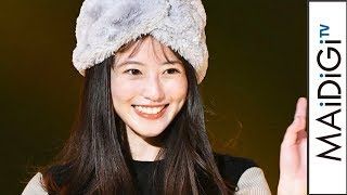 """今田美桜、""""花晴れ・愛莉""""がTGCに初出演ダウンヘアとキュートな笑顔で会場魅了「TGC2018A/W」"""