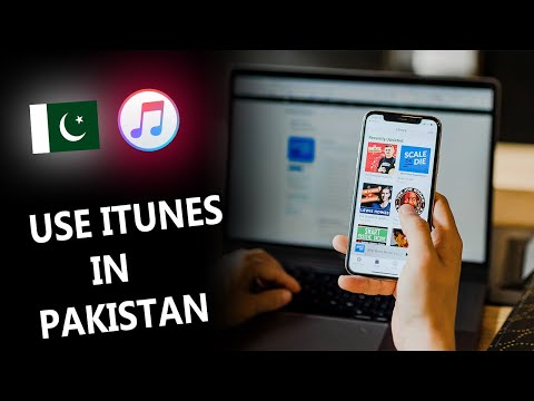 How To use i tunes In Pakistan (2020) || Itunes Gift Card In Pakistan