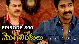 Episode 890 | 17-07-2019 | MogaliRekulu Telugu Daily Serial | Srikanth Entertainments | Loud Speaker
