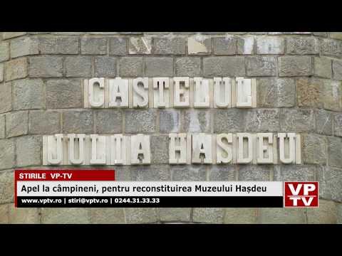 Apel la câmpineni, pentru reconstituirea Muzeului Hașdeu