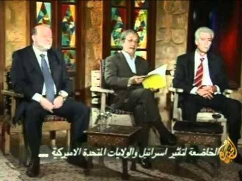 Georges Ibrahim ABDALLAH - documentaire part 1