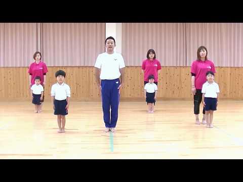 Kosei Kindergarten