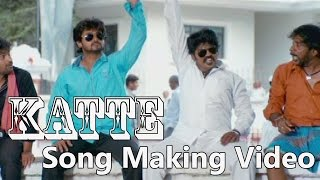 Katte Movie - Song Making Video