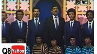 اغاني حصرية سماره يا فرقة الانشاد YouTube تحميل MP3